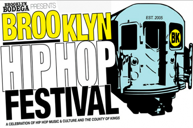 Brooklyn Hiphop Festival 2012 [July 9 - July 14]
