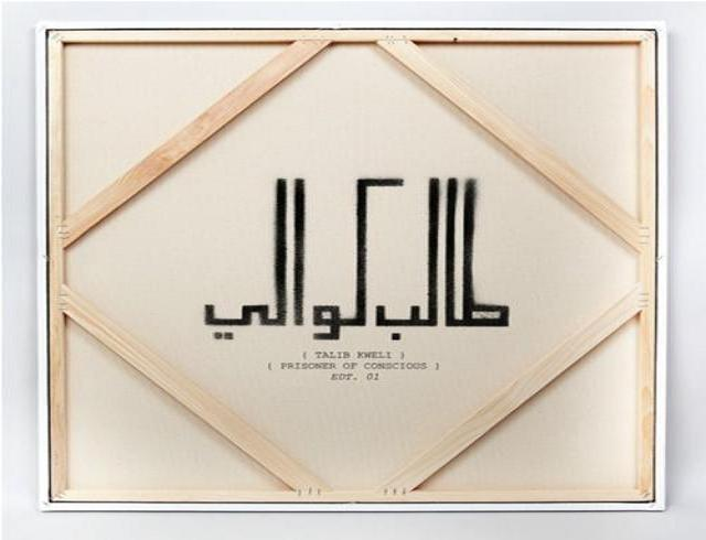 Talib_Kweli_Prisoner_of_Conscious_Album